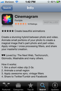 cinemegra.am app tutorial